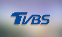 TVBS综合台